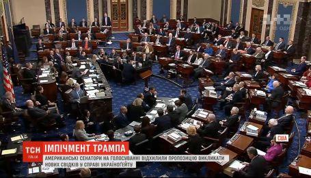 Американські сенатори зробили крок до виправдання Дональда Трампа у справі UkraineGate