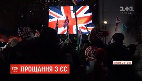 Великобритания всю ночь праздновала развод с ЕС