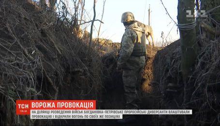 Провокация на фронте: боевики открыли огонь по своим же позициям