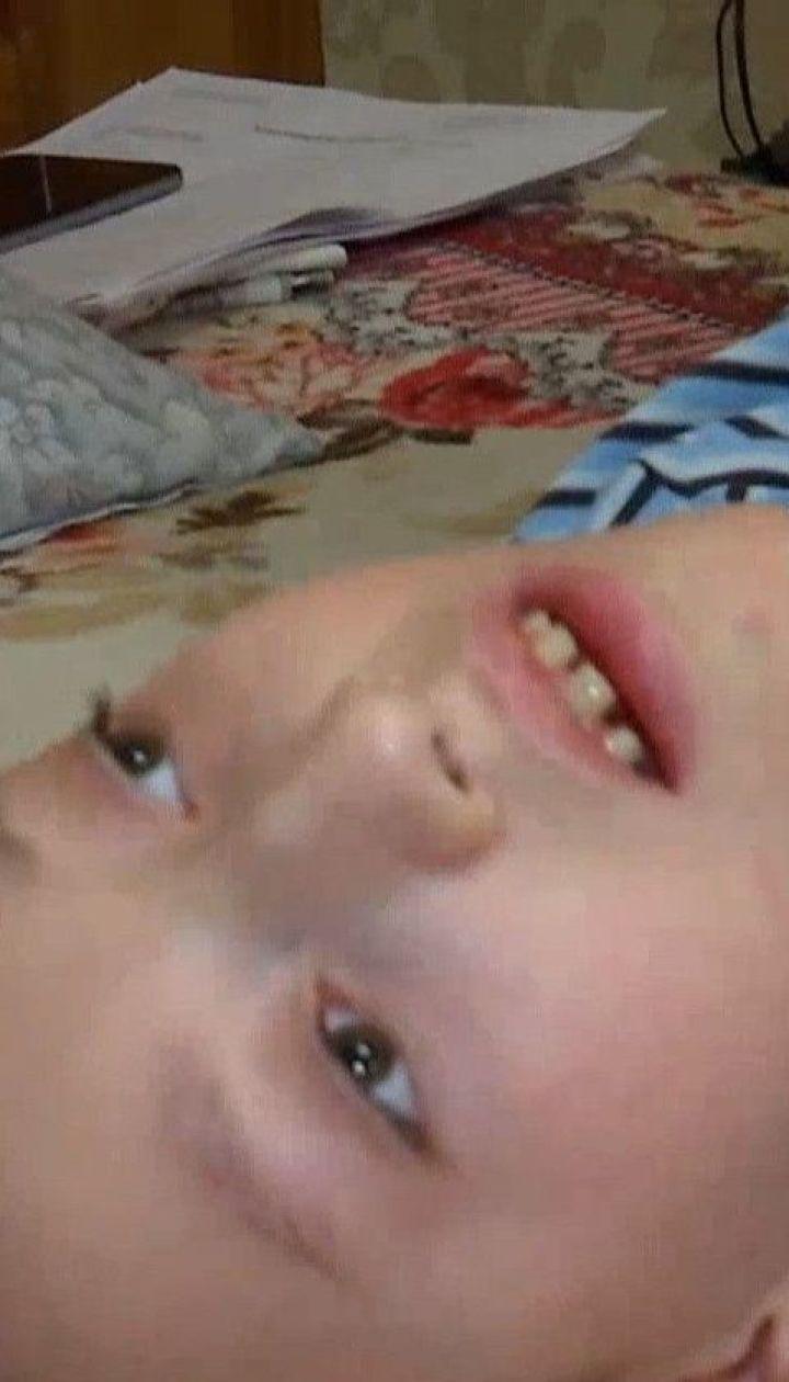 Мама 11-річного хлопчика з Івано-Франківська просить допомоги небайдужих