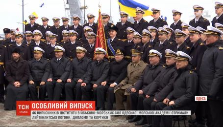 46 выпускников Одесской морской академии получили лейтенантские погоны, дипломы и кортики