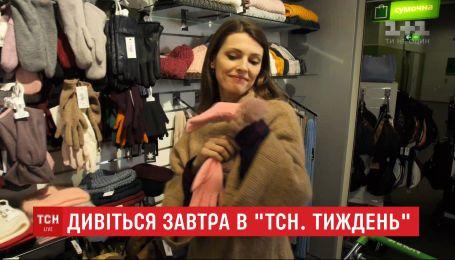ТСН.Тиждень расскажет об антитрендах нового модного сезона 2020 года