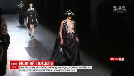 В столице самые модные украинцы собрались на Kyiv Fashion Week