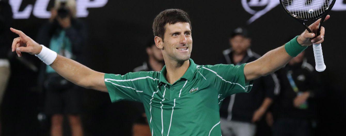 Джокович у надважкому чотиригодинному поєдинку захистив титул чемпіона Australian Open