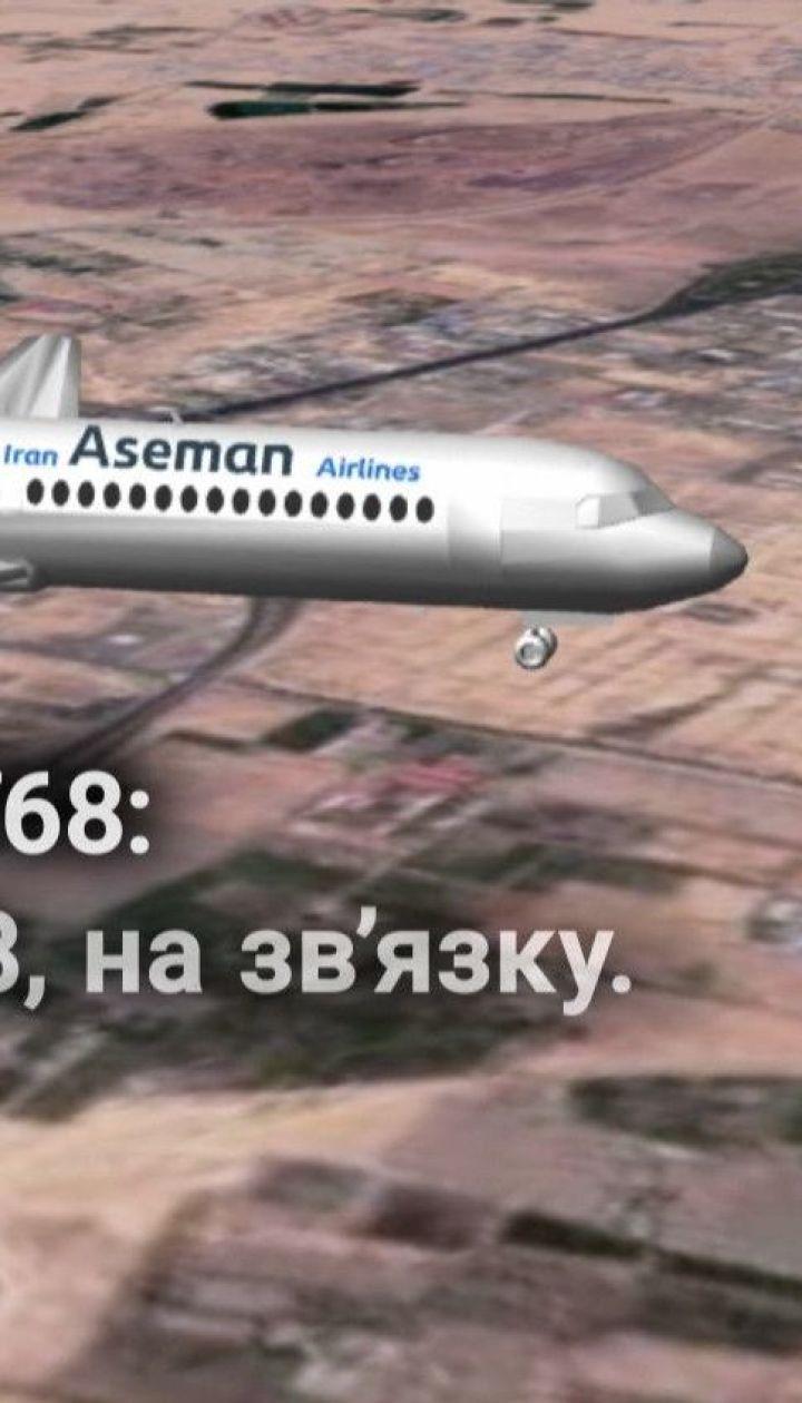 Пилот иранского самолета видит попадание ракеты в борт МАУ рейса PS-752