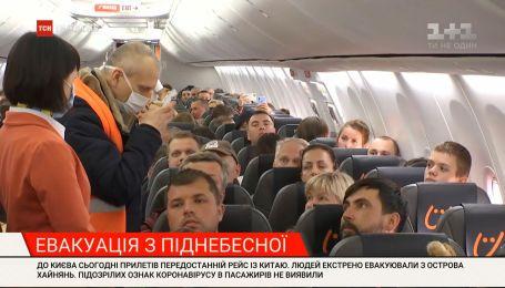 С курортного острова Хайнянь в Украину вернулись украинские туристы