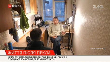 """ТСН.Тиждень з'ясував, як колишні полонені з катівень """"ДНР"""" адаптуються до вільного життя"""