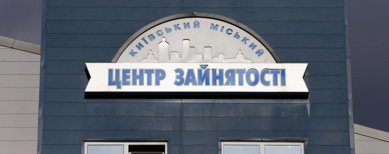 Безробітним українцям платитимуть на 170 гривень більше