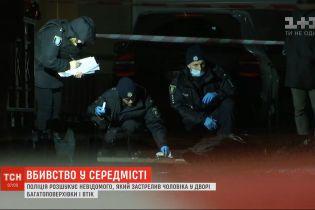 Неизвестный застрелил мужчину в центре Киева и убежал - полиция разыскивает преступника