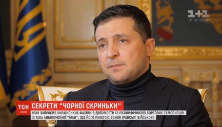 Иран пригласил украинских специалистов присоединится к расследованию сбивания самолета МАУ