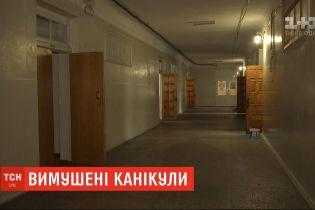 Українські школи масово закривають на карантин через грип та ГРВІ
