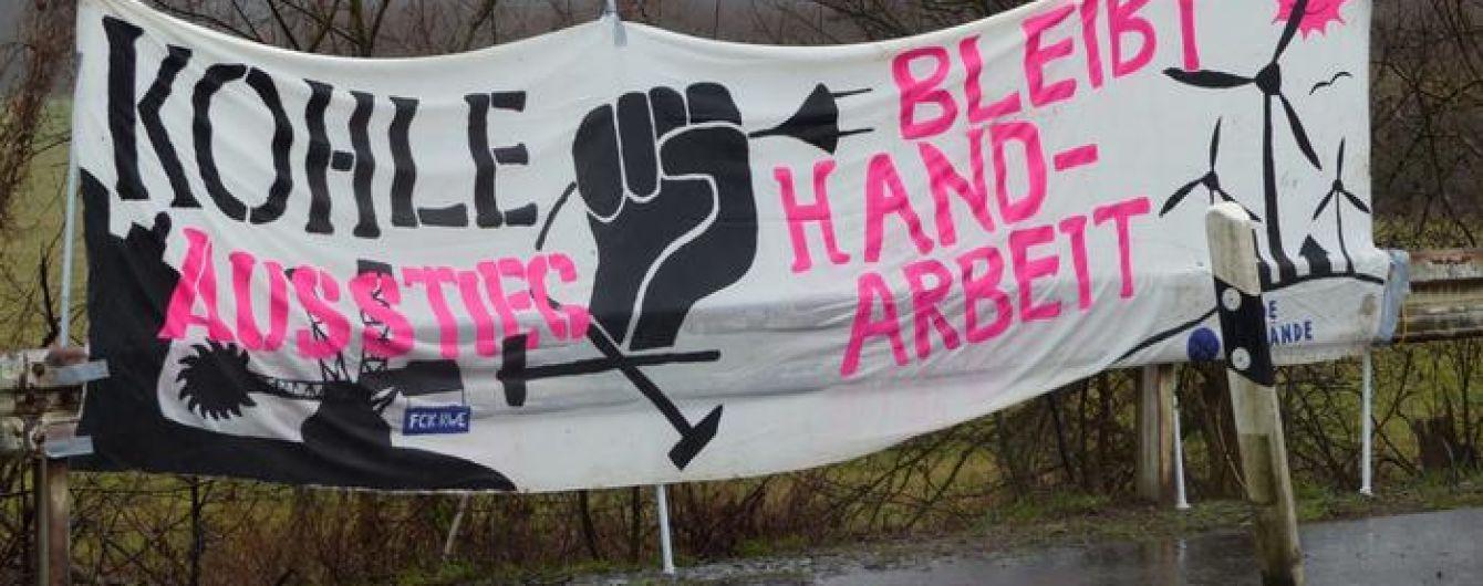 В Германии экоактивисты на девять часов захватили теплоэлектростанцию