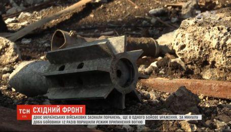 Трое украинских бойцов получили ранения в результате вражеских обстрелов на фронте