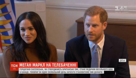 Меган Маркл станет ведущей свадебного шоу - британские медиа