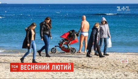 +18 в феврале: в Одессе зафиксировали новый температурный рекорд
