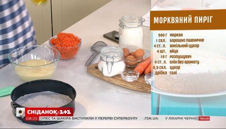 Праздник морковного пирога: как приготовить вкусную выпечку с морковью