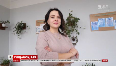 Учительница из Хмельницкого воплотила мечту многих детей с нарушениями опорно-двигательного аппарата