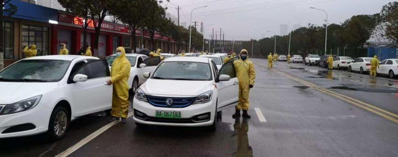 Борьба с коронавирусом. В Китае такси начали бесплатно возить медиков