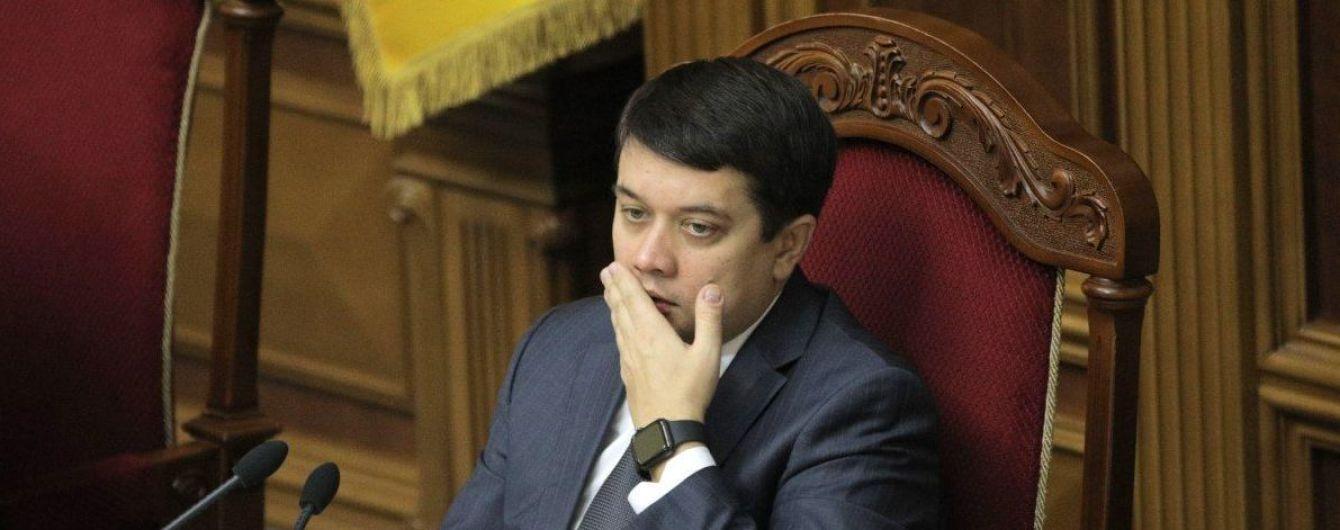 Разумков після скандалу із Брагаром порадив нардепам уважно ставитися до своїх слів