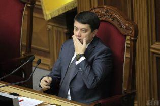 Разумков после скандала с Брагаром посоветовал нардепам внимательно относиться к своим словам