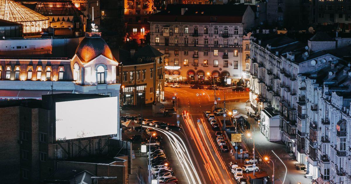 В Киеве 8 и 9 мая ограничат движение транспорта и парковку
