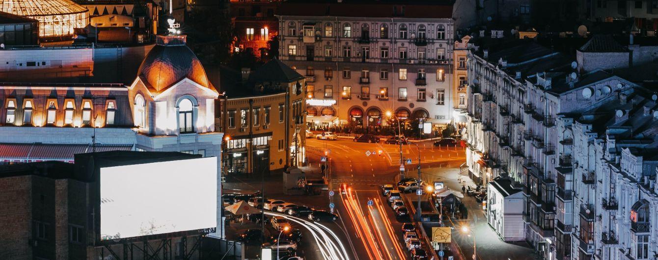 Лютнева погода у Києві встановила температурний рекорд