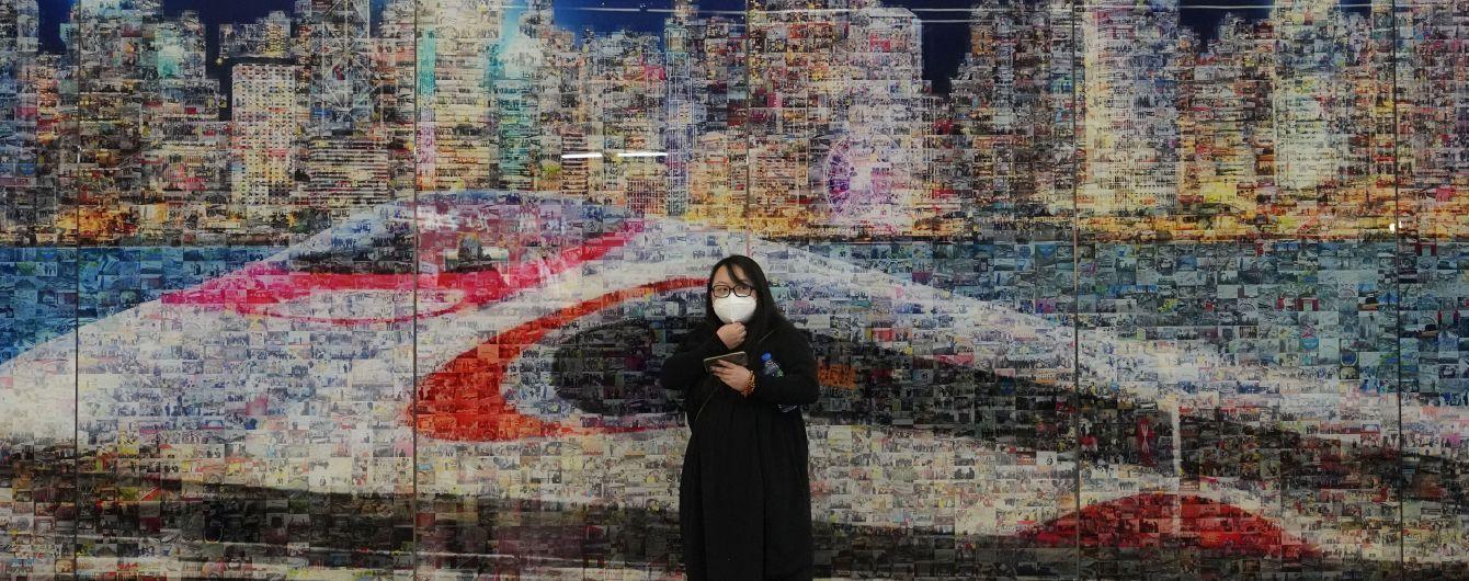 Спалах коронавірусу. Гонконг щільніше закриває кордон з материковим Китаєм після страйків
