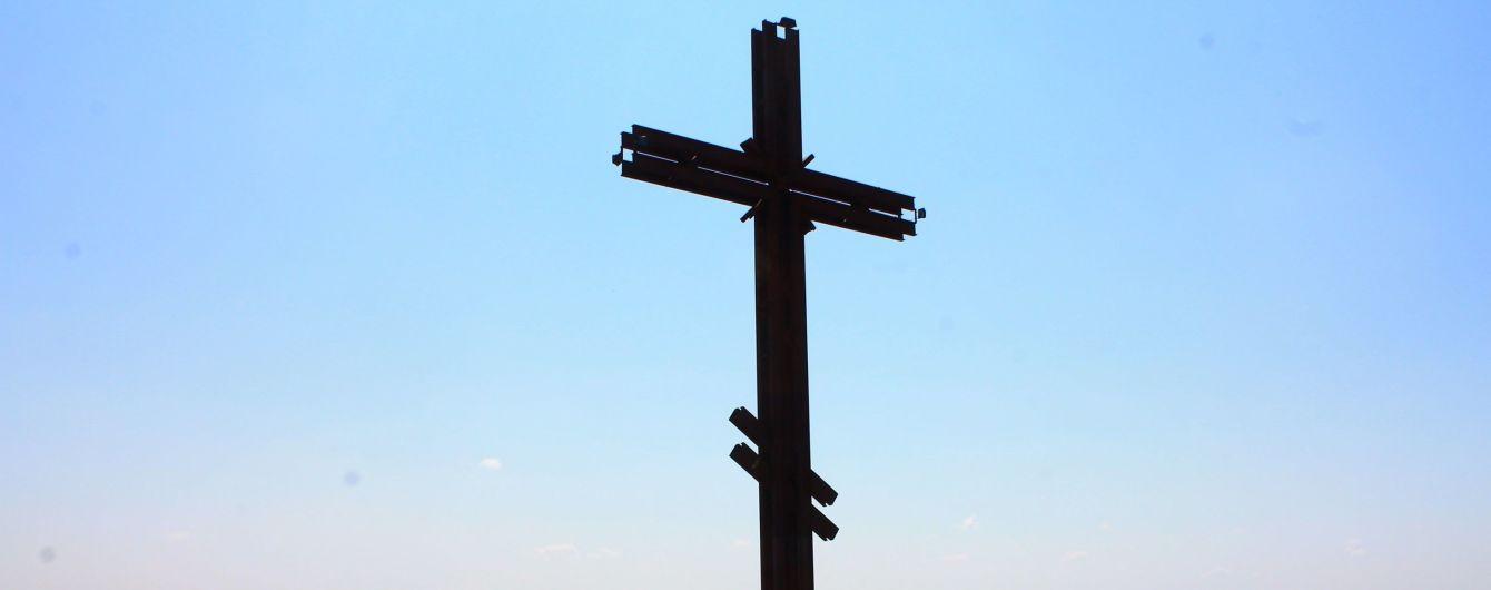 Сожгите моё тело, когда я умру: в Белгороде на памятнике-кресте повесился выпускник православной гимназии