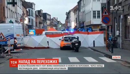 Женщина совершила нападение в Бельгии: двое человек получили ранения