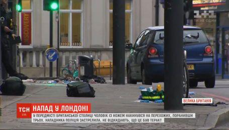 20-річний чоловік, який влаштував різанину в Лондоні, був раніше засуджений за тероризм