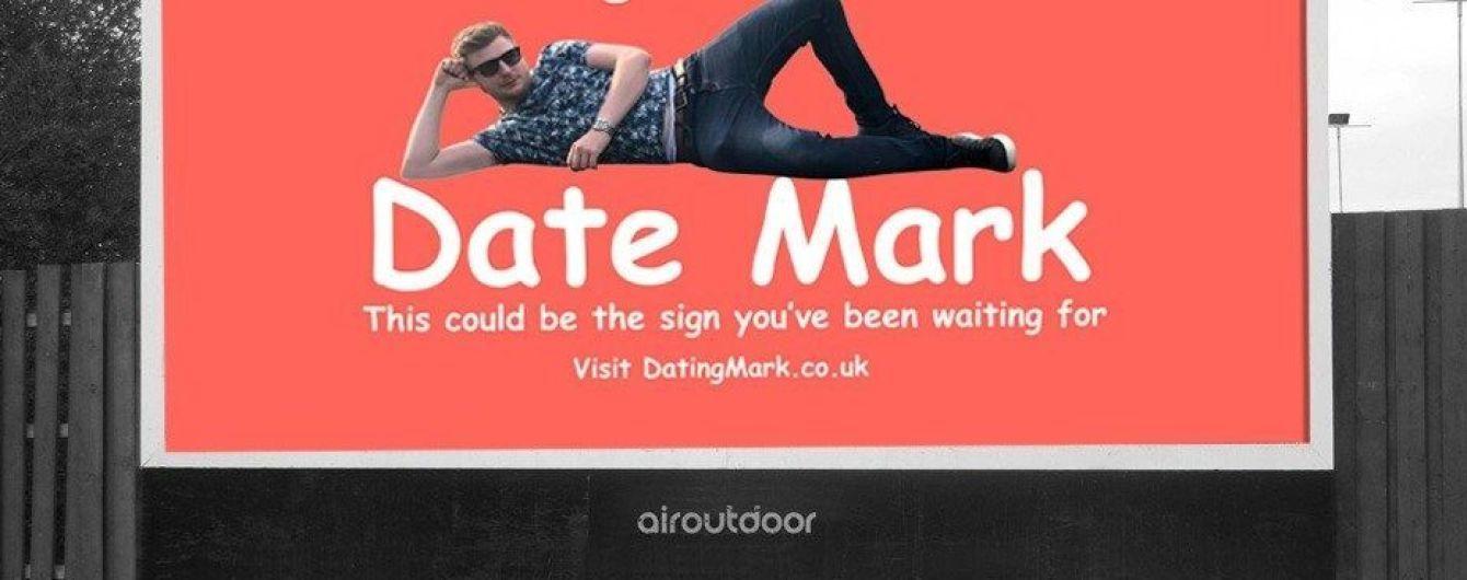 Заміна Tinder. Британець у пошуках кохання встановив величезний білборд зі своїм фото