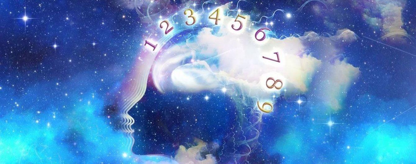 Дни духовного роста в июне 2020 года