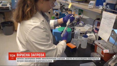 В Україні з підозрою на коронавірус госпіталізували двох людей, які повернулись з Китаю
