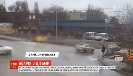 Водій автобуса з 20 дітьми помер за кермом під час руху
