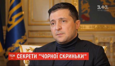 Украинская власть добивается возвращения в страну бортовых самописцев самолета МАУ
