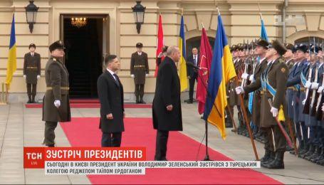 Президент Турции прибыл с официальным визитом в Киев