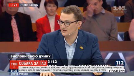 """У фракції """"Слуга народу"""" обговорюють можливі санкції стосовно нардепа Євгена Брагара"""
