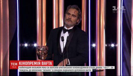 """Програш """"Джокера"""", жарти про Brexit і расовий скандал: у Британії вручили премію BAFTA"""