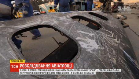 """Украинские власти настаивают передать """"черные ящики"""" для расшифровки, но Иран отказывается"""