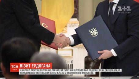 Зустріч Зеленського з Ердоганом: про що домовилися президенти