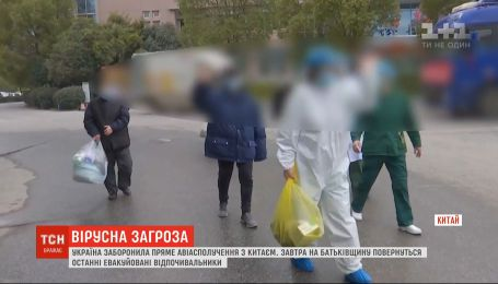 Убийственный коронавирус: в Украине мобилизуют инфекционистов, а в Китае кремируют умерших