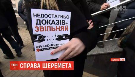 Митинг под зданием и толпа в зале: как в суде рассматривали изменение меры пресечения для Кузьменко