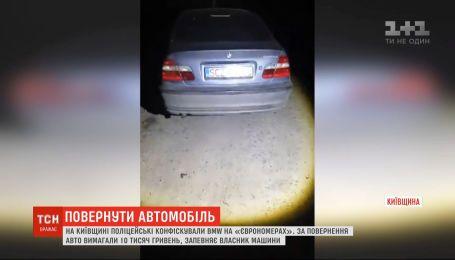 """Полицейские Киевщины требовали у водителя """"евробляхы"""" взятку в 10 тысяч гривен"""