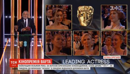 """За тиждень до вручення """"Оскара"""" у Лондоні відбулася церемонія BAFTA"""