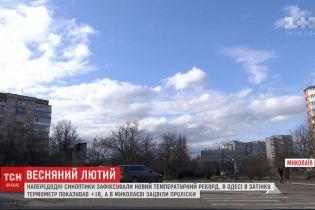 Весняний лютий: в Україні зафіксували новий температурний рекорд