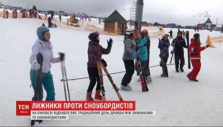 """В """"Буковеле"""" прошел традиционный день дружбы между лыжниками и сноубордистами"""