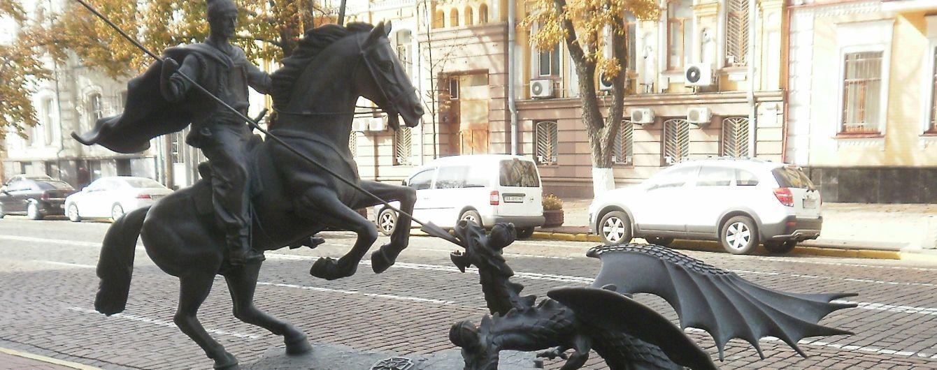 """""""Козак-переможець"""" зник із сайту СБУ"""