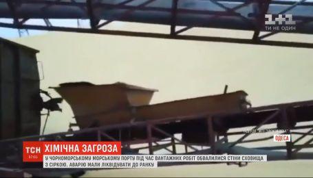 В Черноморском порту обвалились стены хранилища с серой