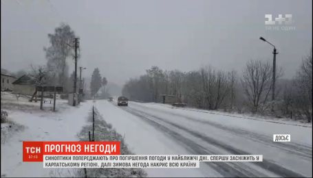 Синоптики и спасатели предупреждают об ухудшении погоды в Украине