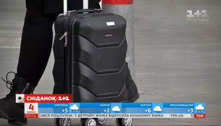 Укрзалізниця предлагает своим пассажирам курьерскую доставку багажа – Экономические новости